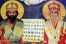 Днес е Денят на славянската писменост и култура
