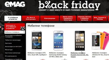 КЗК глоби онлайн магазин с близо 4.7 млн. лв.