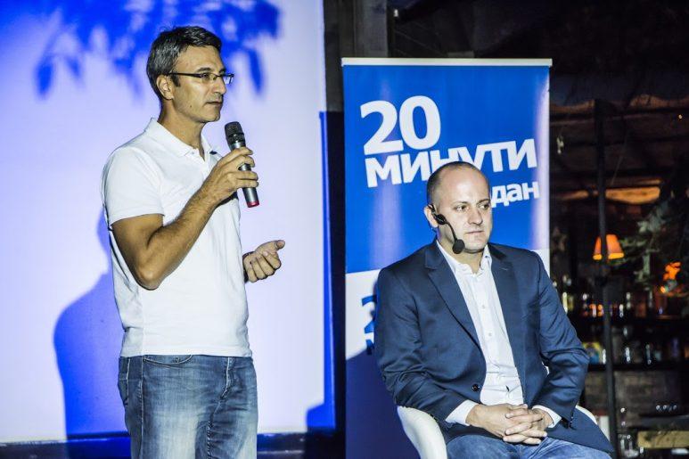 Радан Кънев на среща с Българите в Лондон