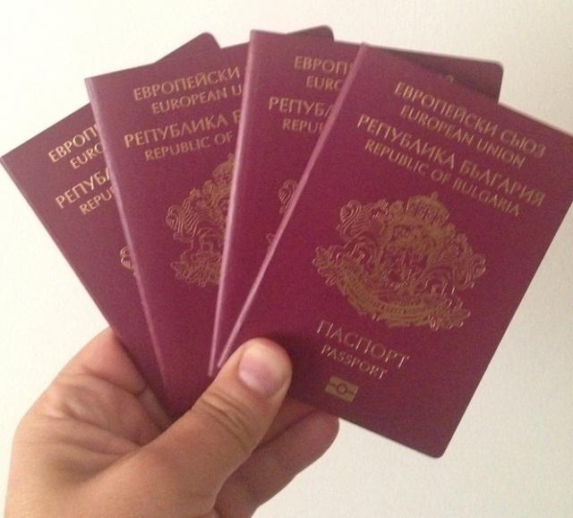 Как да си извадя български паспорт в Англия?