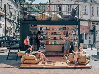 Пътуваща библиотека