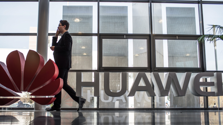 Тези 4 китайски гиганта искат да превземат световната технологична индустрия