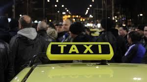 Тръгват таксита без шофьори в Япония