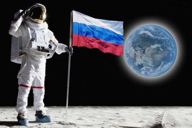 Космосът – новата геополитическа арена