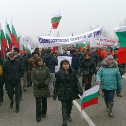 Протестиращи блокираха за часове Е-79