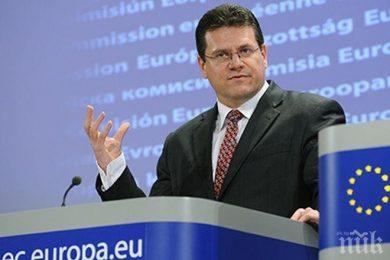 ЕК ще следи внимателно сделката за ЧЕЗ в България