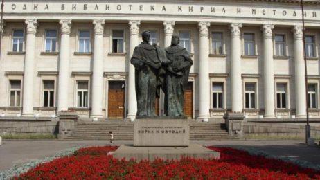 Честваме Деня на българската просвета и култура и на славянската писменост