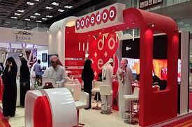 Първата комерсиална 5G мрежа стартира в Катар