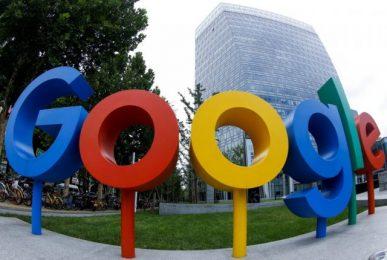 Google официално стартира облачната услуга Google One