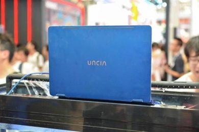 Вижте първия водоустойчив лаптоп