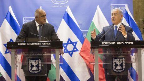 Бенямин Нетаняху изрази надежда да се открие българско посолство в Ерусалим