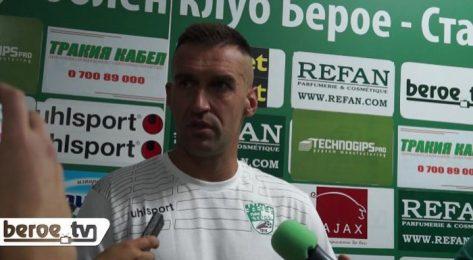 Камбуров преследва първия си гол за Берое срещу Левски