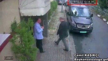 Кадри показват, че изчезналият журналист не е напуснал саудитското консулство в Истанбул