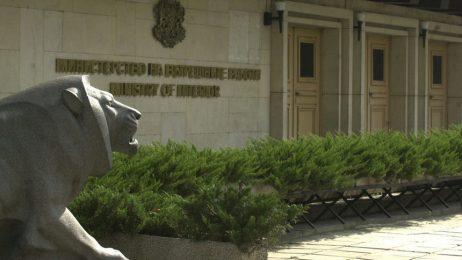 Поради отпаднала необходимост МВР се отказа от консултант, който да предложи реформа