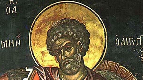 Православната църква почита паметта на Свети Мина