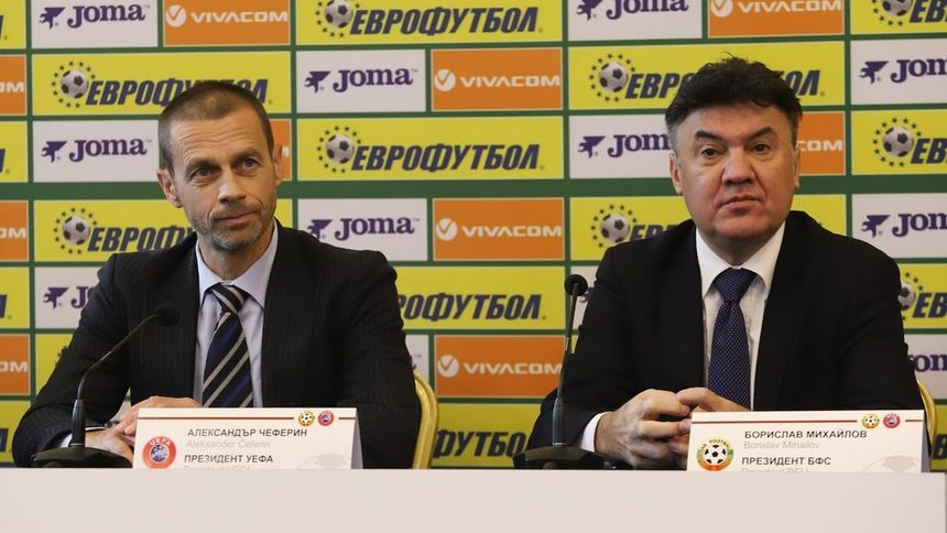 Чеферин е единственият кандидат за президент на УЕФА
