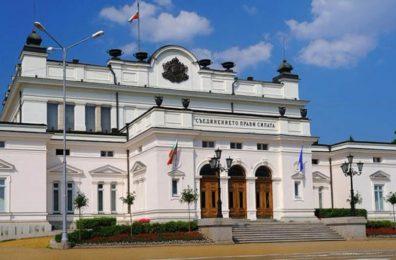 Депутатите приеха окончателно Бюджет 2019
