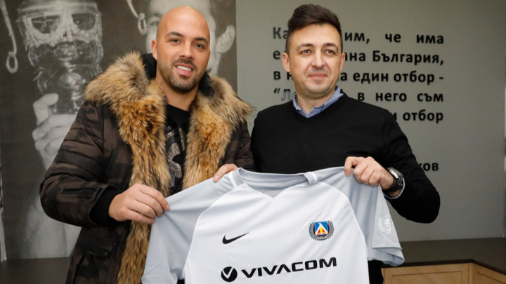 ПФК Левски с нов генерален спонсор