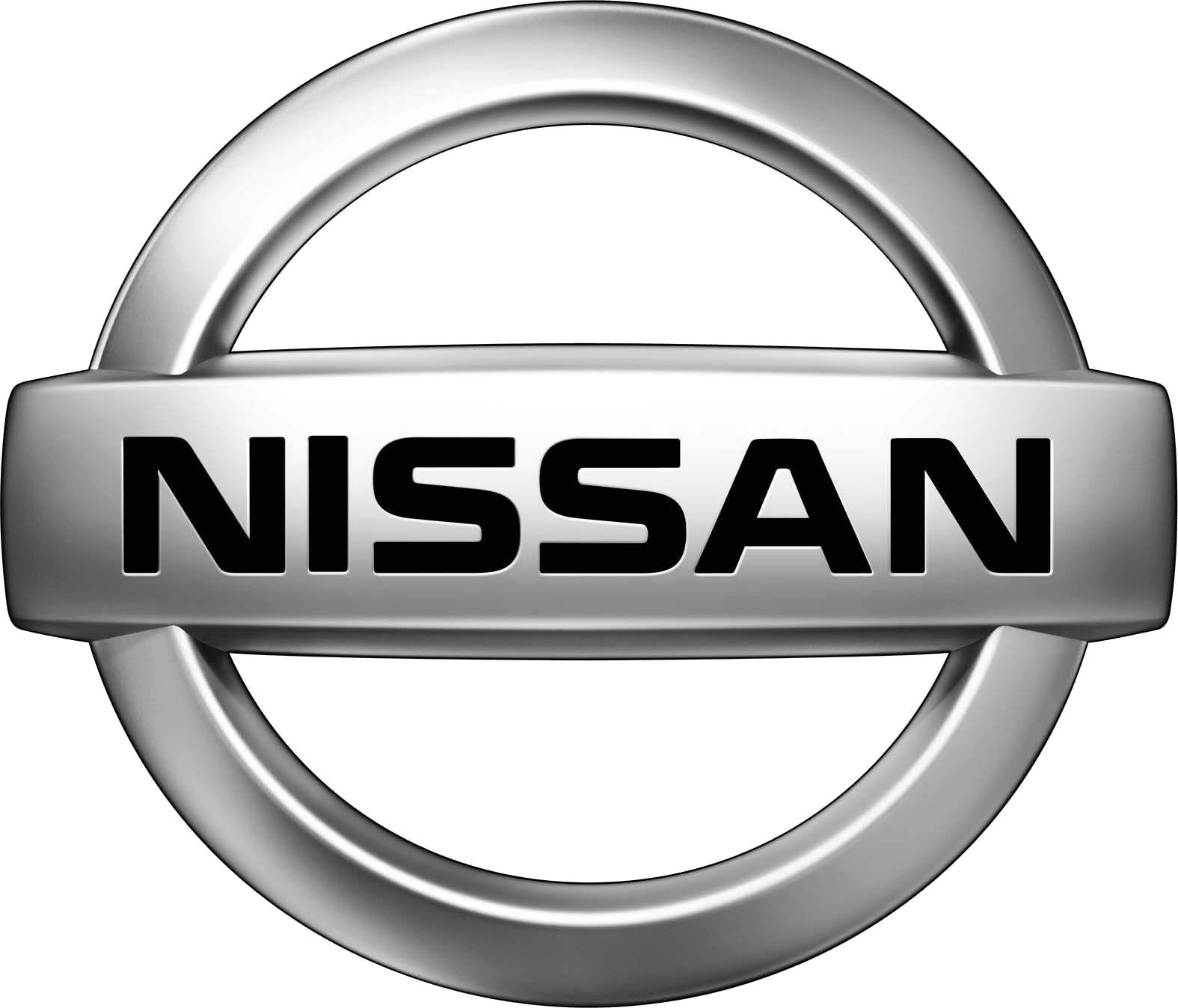 Нисан се отказва да произвежда модела си Екс-трейл във Великобритания заради Брекзита