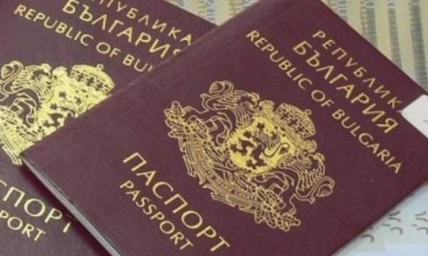 Без визи за чужденците с разрешение за пребиваване у нас