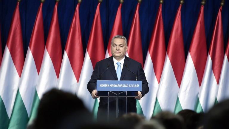 ЕС глоби Унгария с 500 милиарда форинти
