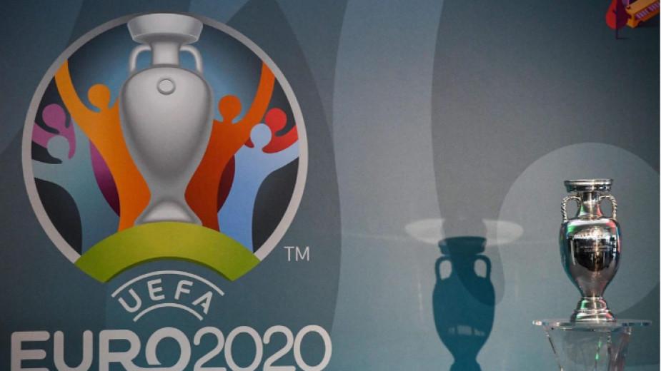 Квалификациите за Евро 2020 започват днес с 10 мача