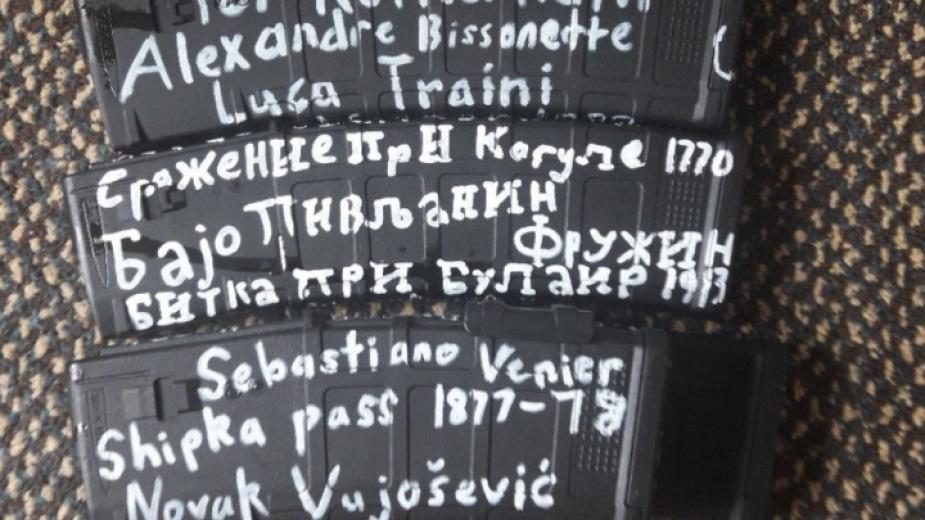 Надпис за боевете на Шипка върху оръжията на австралийския стрелец в Нова Зеландия