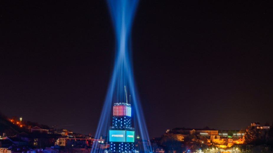 Обявяват има ли злоупотреба в разходите за откриването на Европейска столица на културата