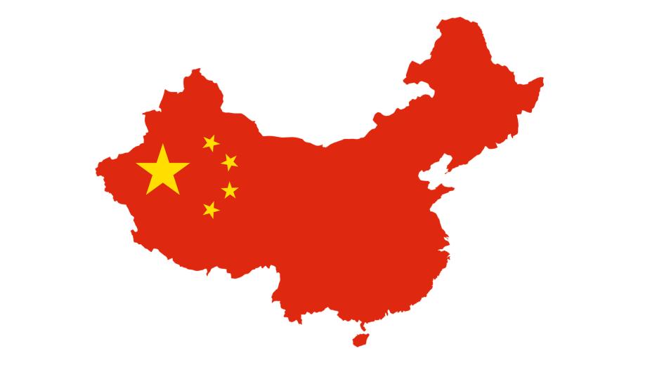 Китай ще продължи с политическата подкрепа за икономиката