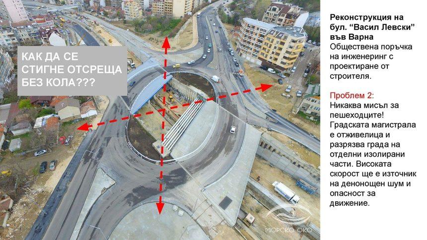 Наклонено елипсовидно кръстовище във Варна възмути Камарата на архитектите в България
