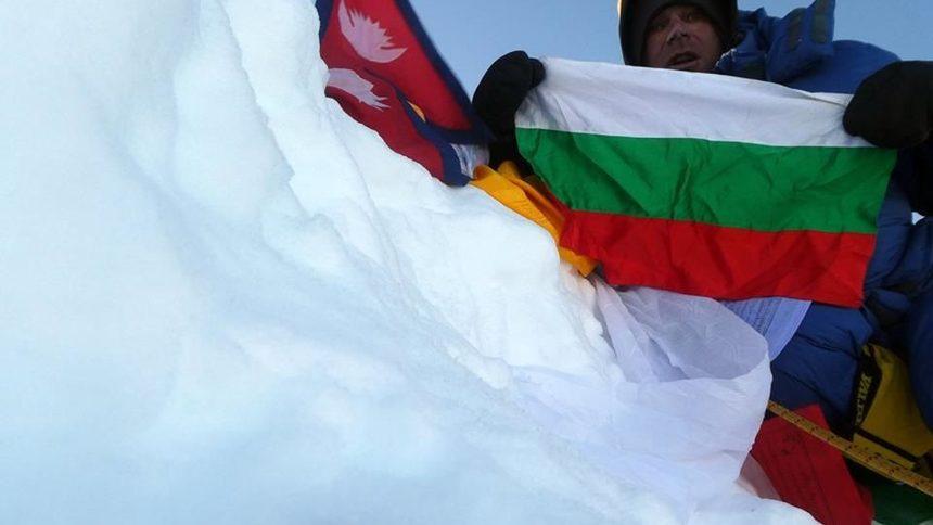 Иван Томов е изкачил четвъртия по височина връх в света