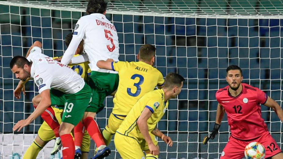 И Косово ни победи в евроквалификациите