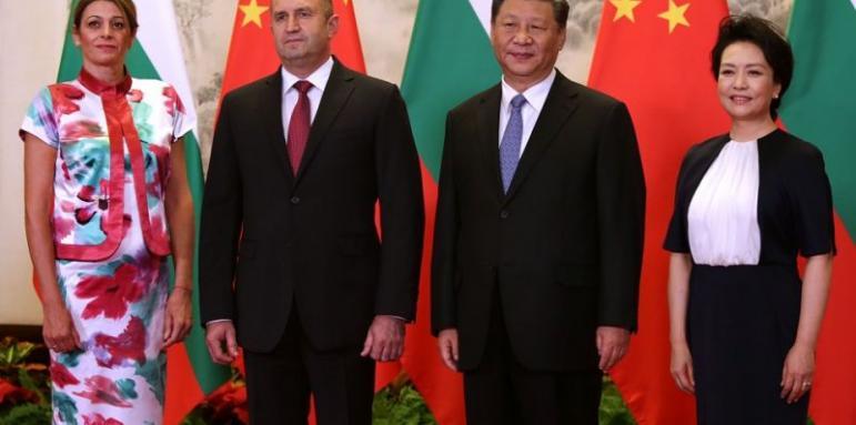 Президентите Румен Радев и Си Дзинпин приеха декларация за установяване на стратегическо партньорство между България и Китай