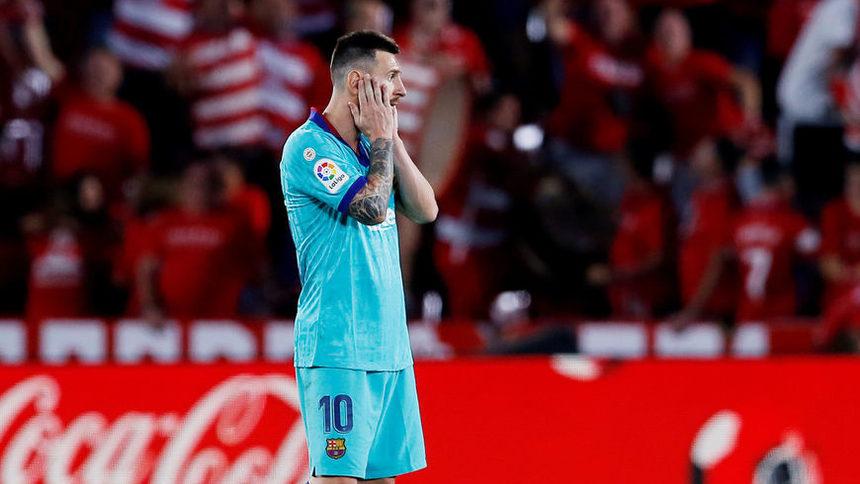 """Колебливото представяне на """"Барселона"""" продължи със загуба в Гранада"""