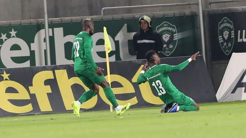 Лудогорец излиза за трета победа в Лига Европа