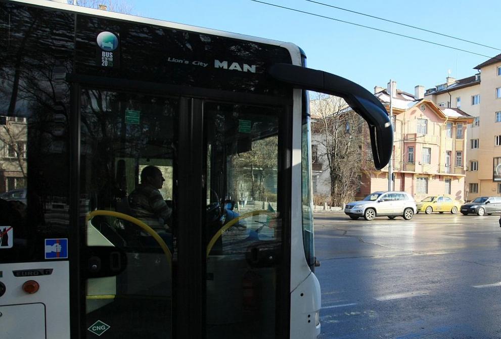 Ново дело за цената на билета в София