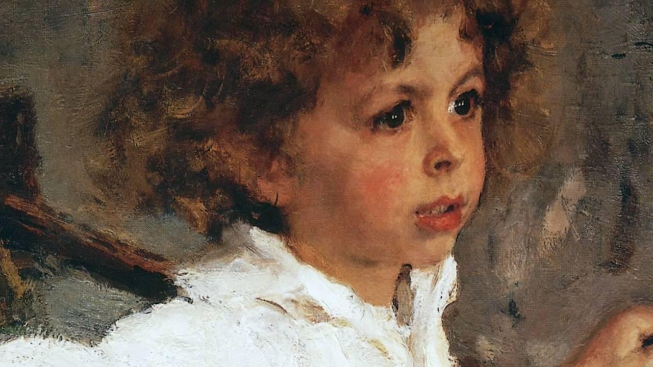 Портретът – пример