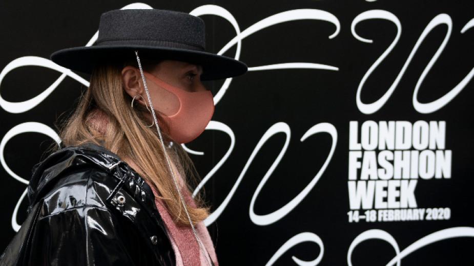 Ограничения заради вируса Covid-19 съпътстват Лондонската седмица на модата