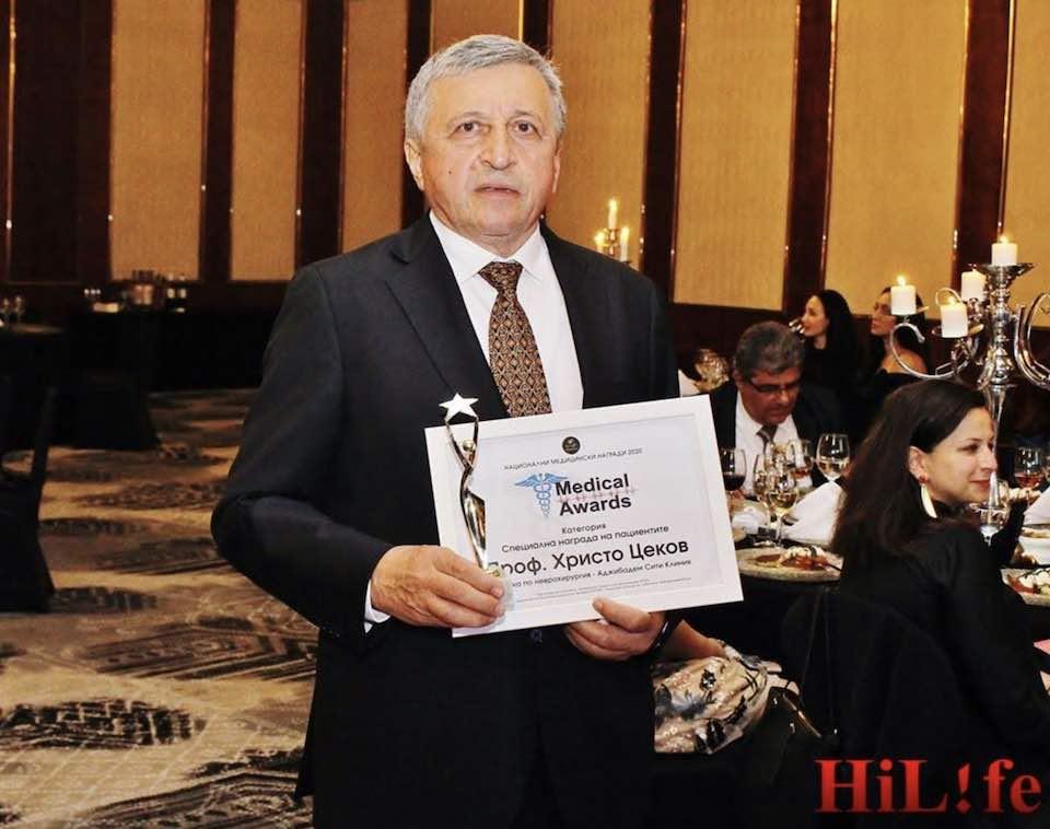 Profesor Hristo Cekov
