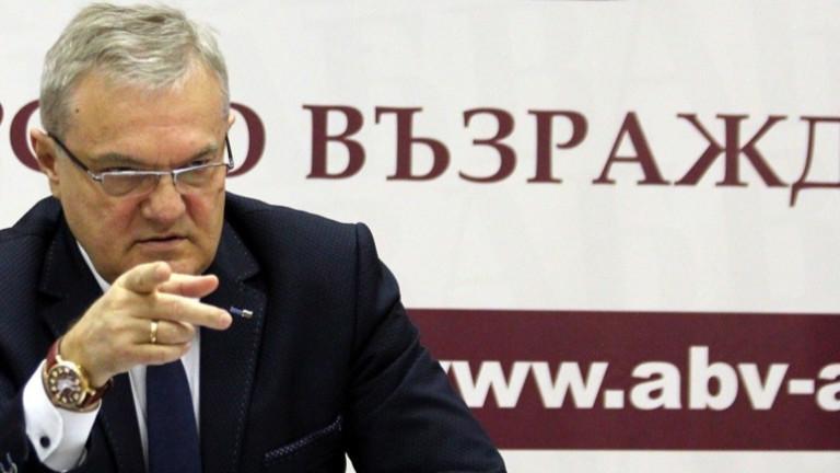 АБВ предупреди: газовият сектор в катастрофа
