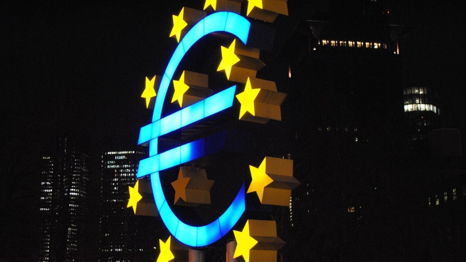 ERM II – нова глава за България в ЕС