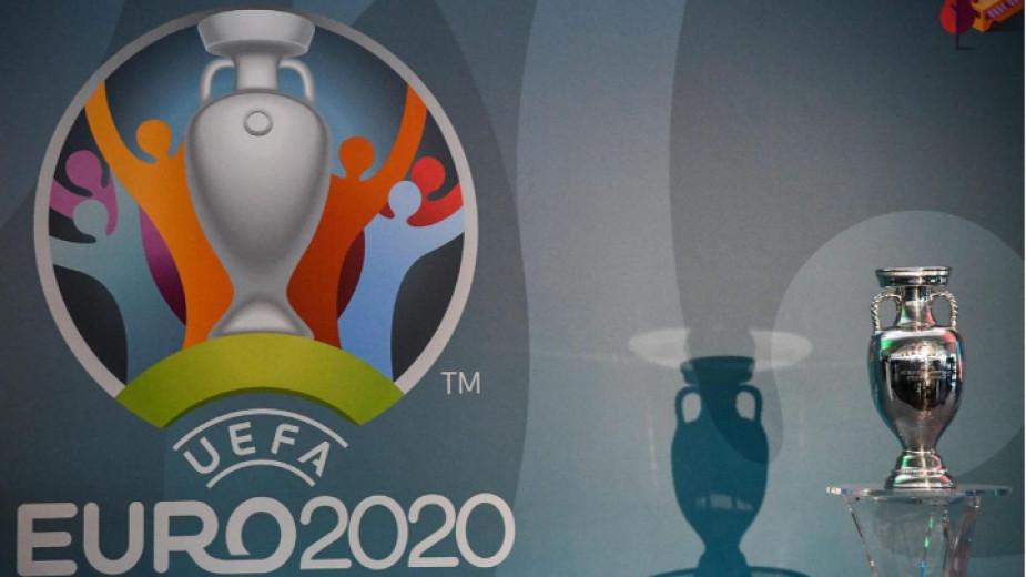 Станаха ясни последните участници на Евро 2020