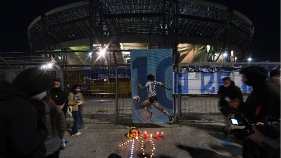 """Искат стадиона в Неапол да се казва """"Диего Марадона"""""""