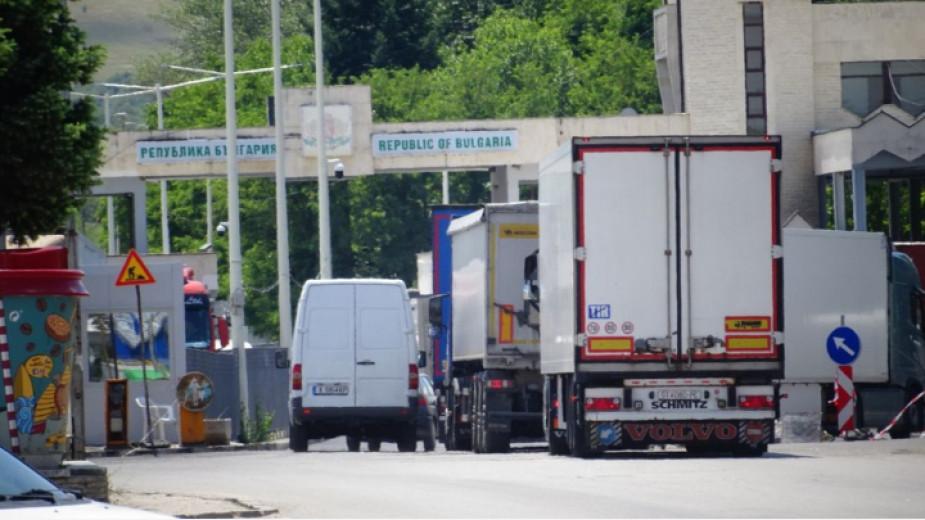 ВАС спря проверките и връчването на глоби на граничните пунктове