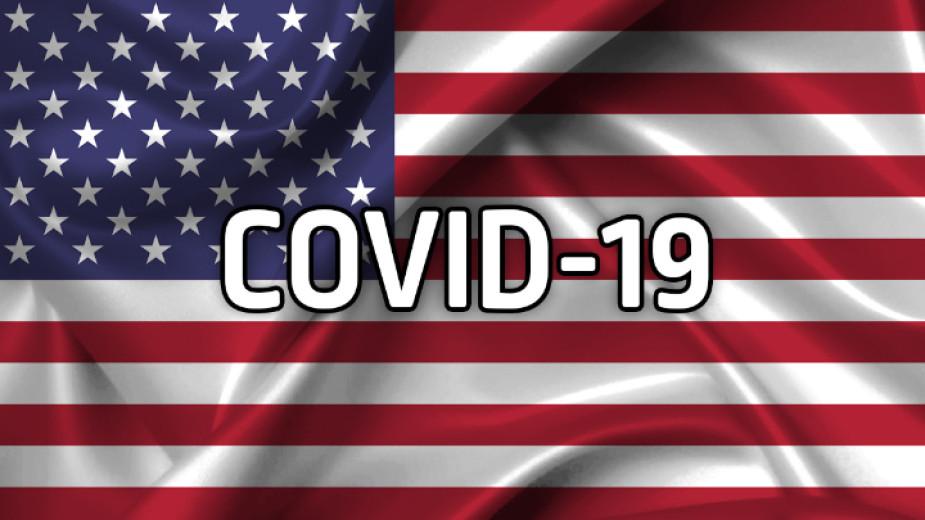 САЩ: Новият щам на Covid-19 може да препълни болниците