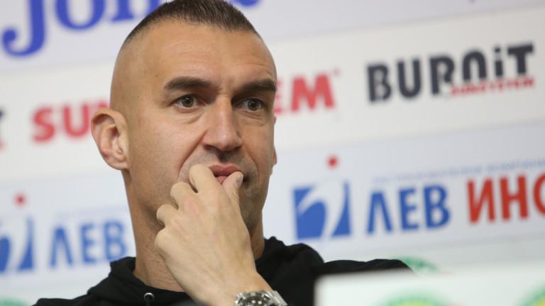 Мартин Камбуров: Лудогорец ще затвърди шампионската си титла