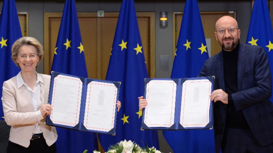 Евролидерите подписаха сделката за търговските отношения с Лондон