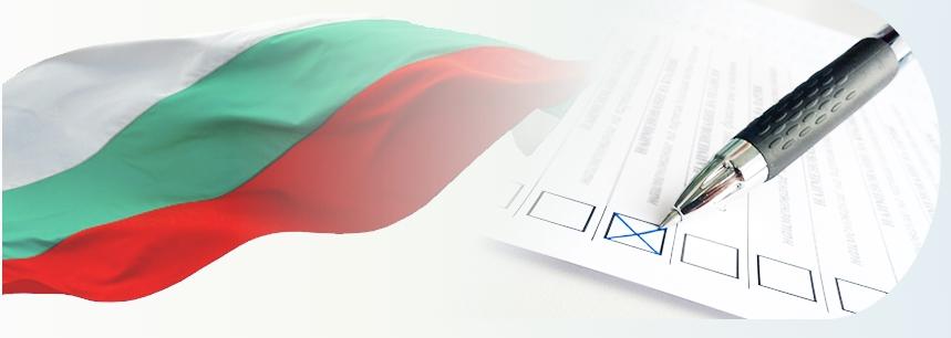 Защо българите в чужбина избраха Слави?