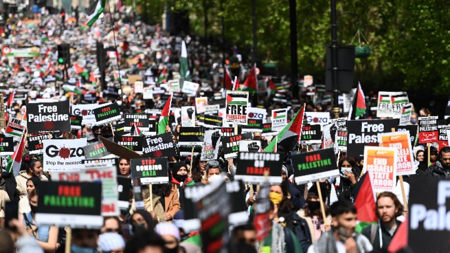 В Лондон протестираха хиляди хора, солидарни с палестинския народ