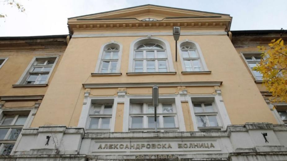 """Трайно влошаване на финансовото състояние на """"Александровска"""""""